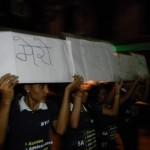 Flashmob: My body My future